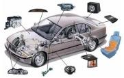 Автоэлектроника купить в Туле, цены на автоэлектронику, описание фото на сайте e-red