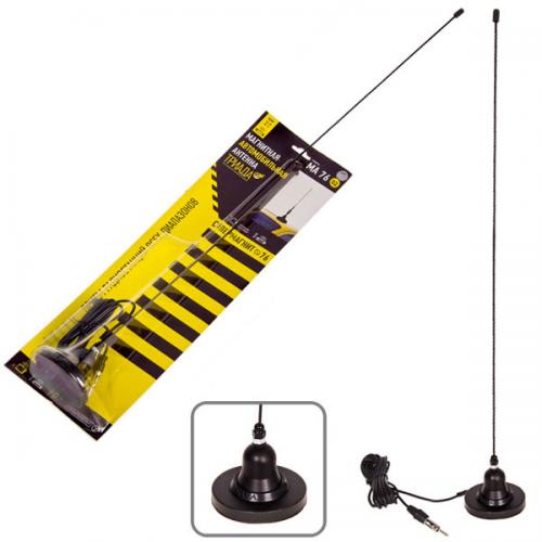 Магнитная автомобильная антенна МА 76 02